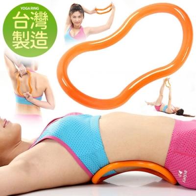 台灣製造TPR瑜伽圈 韓版瑜珈環-(快)
