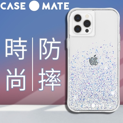 美國 Case●Mate iPhone 13 Pro Twinkle Ombré 星辰暮光防摔抗菌手機保護殼