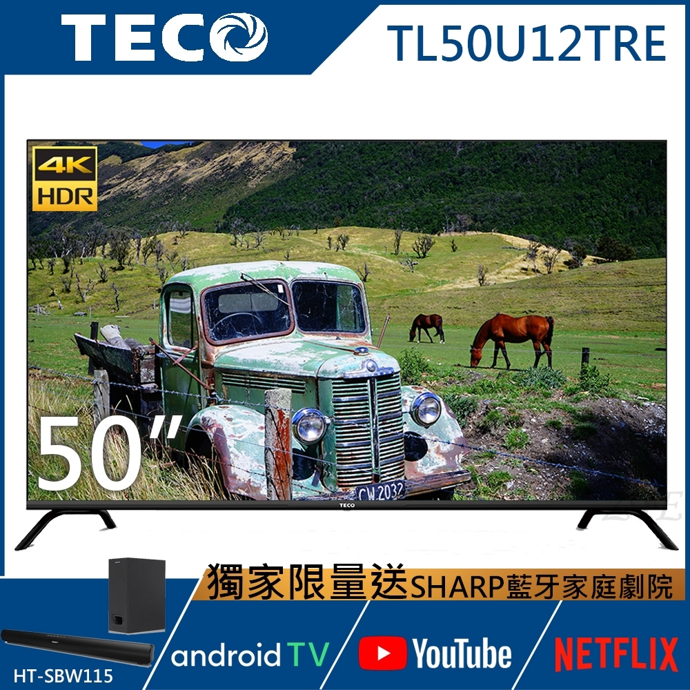 TECO東元 50吋 4K HDR Android連網液晶顯示器 TL50U12TRE-(無視訊盒) product image 1