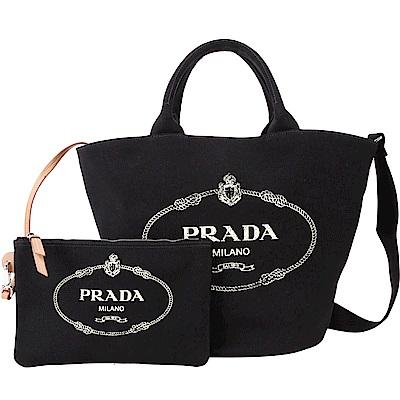 PRADA Giardiniera 單寧帆布印花兩用包(附萬用包/黑色)