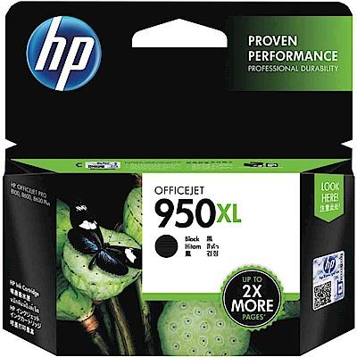 HP CN045AA NO.950XL 原廠墨水匣(黑色)
