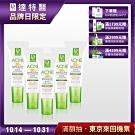 Dr.Hsieh 30%達克痘(杏仁酸抗痘凝膠)5ml (五入組)
