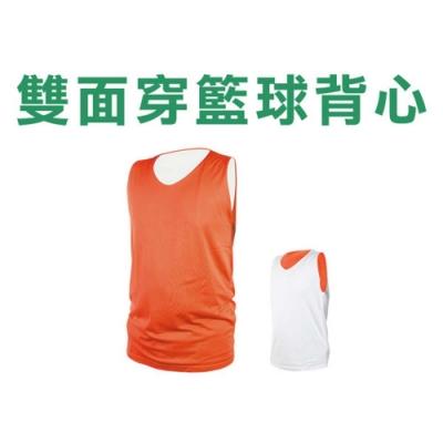INSTAR 男女 雙面籃球背心 橘白