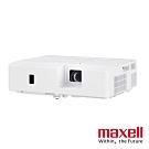 maxell MC-EX353E XGA投影機(3700流明)