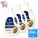 You Can Buy 琥珀檀香 洗衣精 2000ml x3入