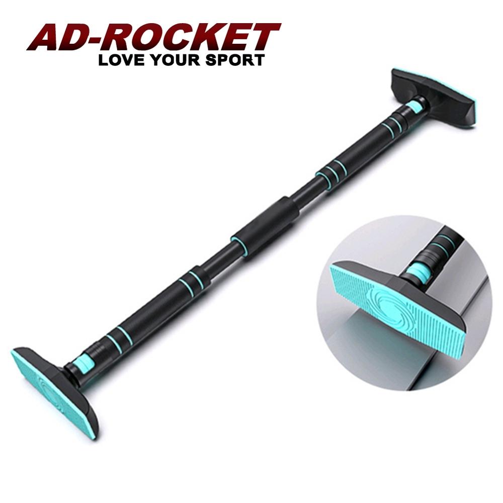 AD-ROCKET 榫卯結構門上單槓 單槓 引體向上