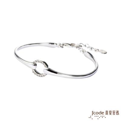 J code真愛密碼 完美愛戀純銀手環