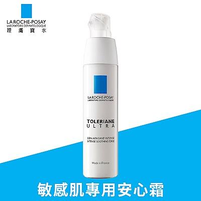 理膚寶水 多容安極效舒緩修護精華乳 潤澤型 40ml