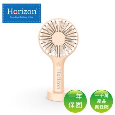 【Horizon 天際線】 USB充電式手持小風扇 糖果粉