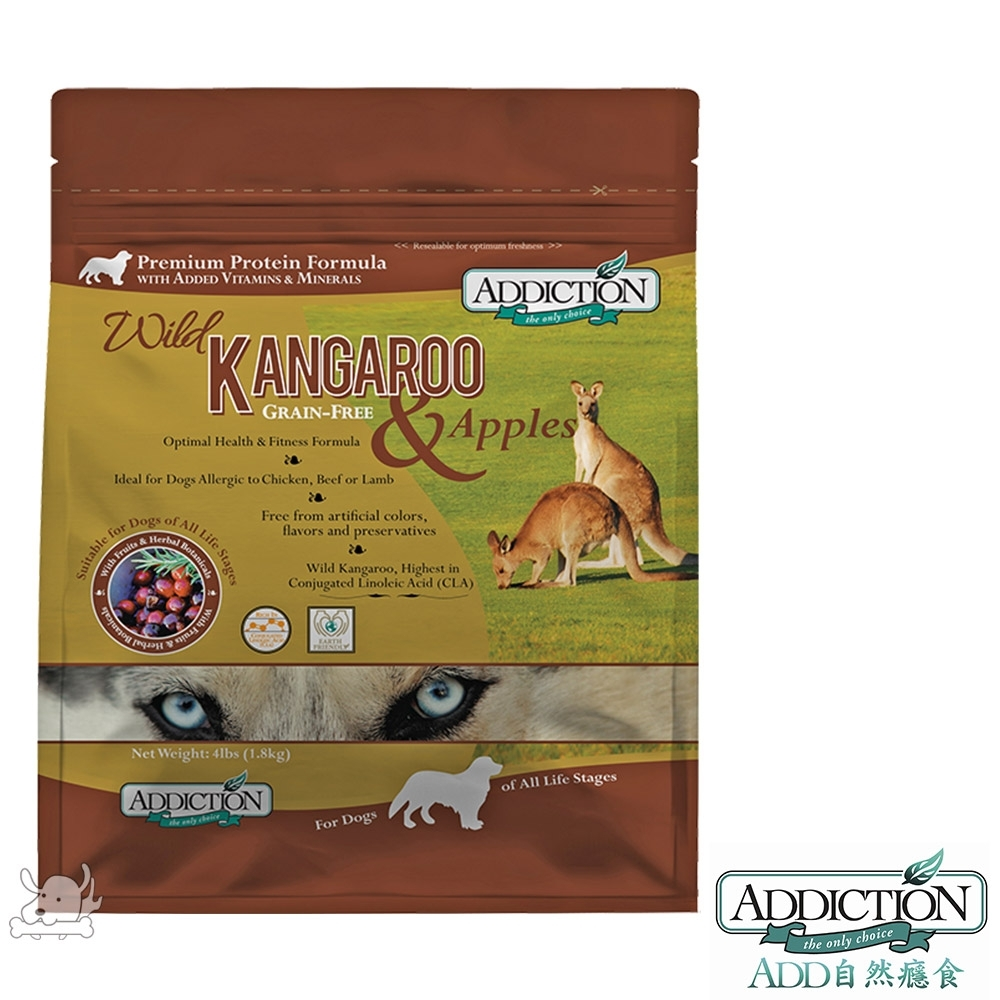 ADDICTION 自然癮食 無穀野生袋鼠寵食 犬糧 1.8kg