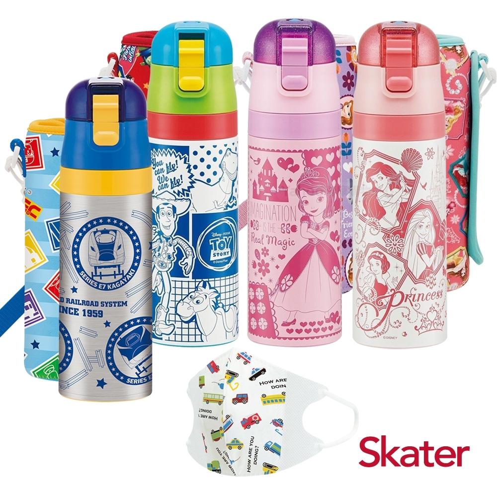 Skater不鏽鋼直飲保溫水壺附外袋(470ml) 送兒童口罩一包
