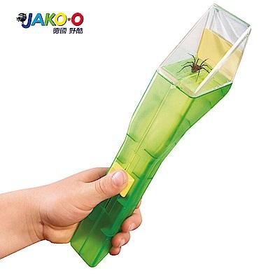 JAKO-O 德國野酷 昆蟲攫取工具