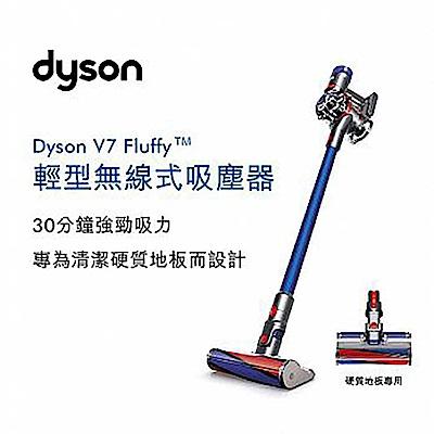 [熱銷推薦] dyson V7 Fluffy SV11 無線吸塵器 (藍)