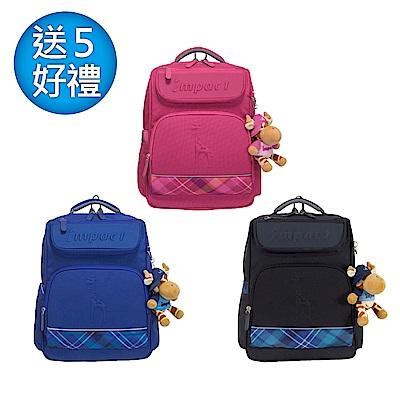 【IMPACT】怡寶歐式輕量書包-小紳士/小淑女系列 IM00502