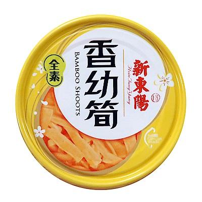 新東陽 香幼筍150g
