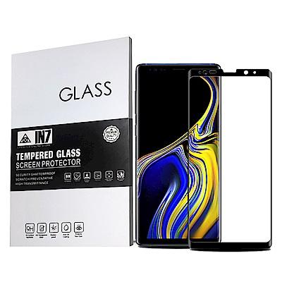 IN7 SAMSUNG Note 9 (6.4吋)高透光全膠貼合3D滿版鋼化玻璃貼