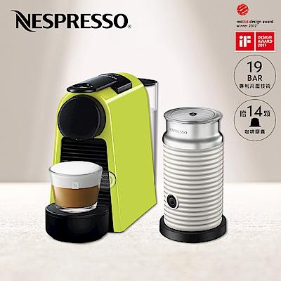 Nespresso Essenza Mini 萊姆綠 白色奶泡機組合