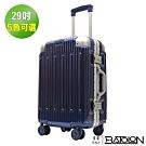 義大利BATOLON  29吋  浩瀚星辰TSA鎖PC鋁框箱/行李箱 (4色任選)