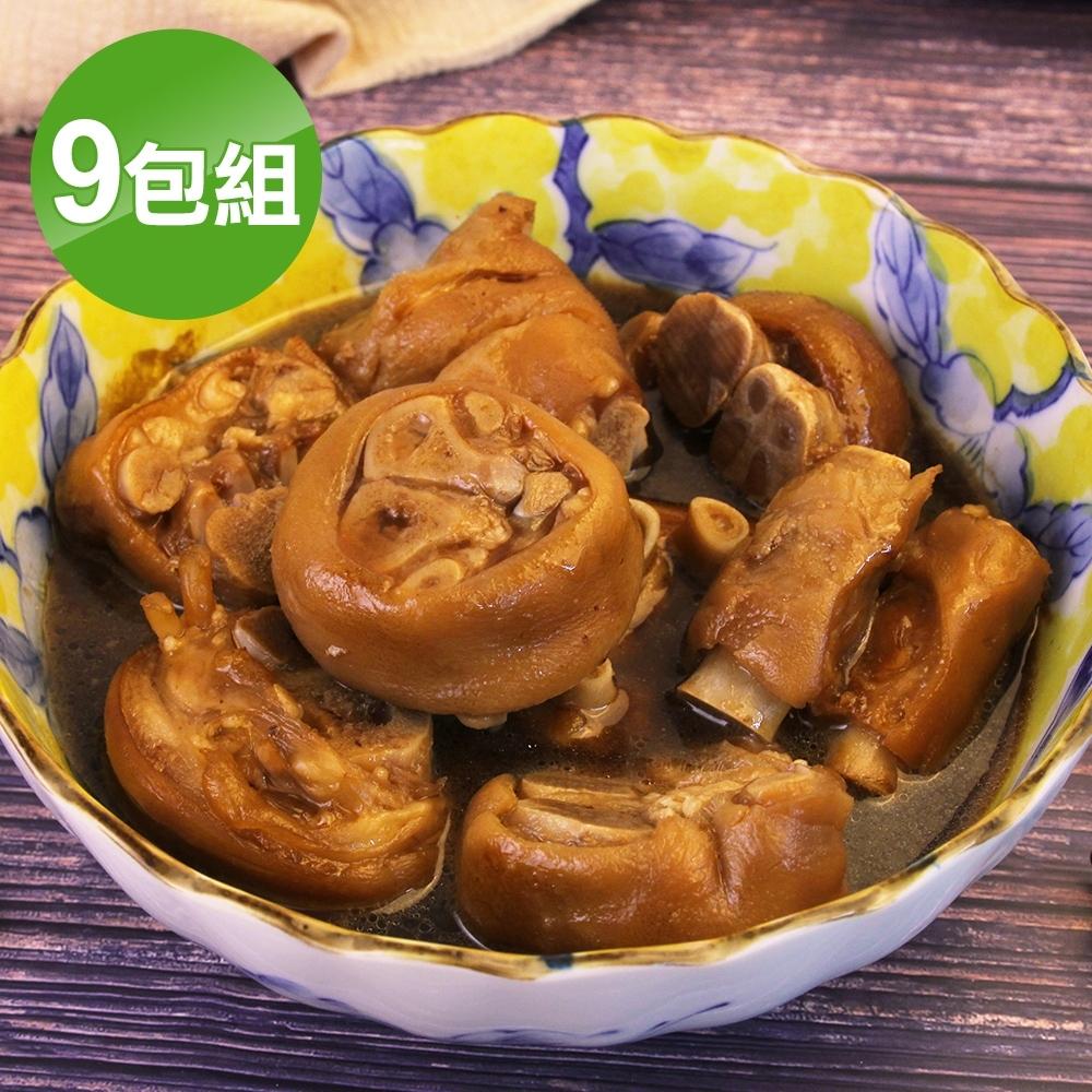 海鮮王 秘滷豬腳圈9包組(適合1-2人份/500g)(固形量350g)