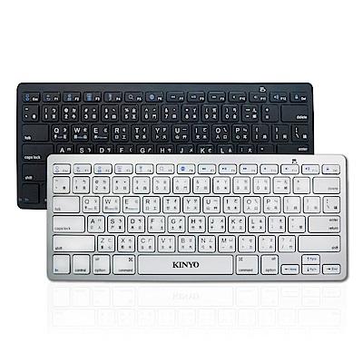 KINYO無線藍牙鍵盤BKB-35 送百元耳機