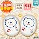 (2入組)勳風 熊熊不冷/懷爐/暖暖寶/電暖蛋(HF-863) LED照明 product thumbnail 1