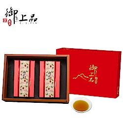 御上品 台灣手摘蜜香紅茶禮盒(75g/盒,2盒/組)