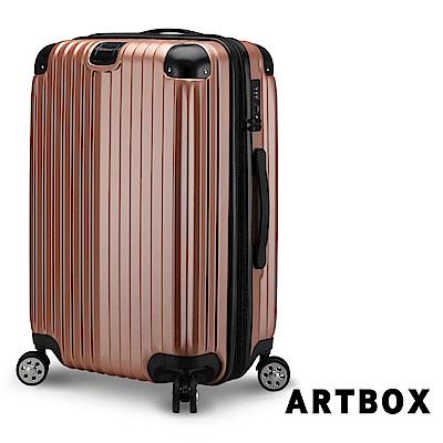 【ARTBOX】月半星宿- 20吋PC磨砂霧面可加大行李箱 (玫瑰金)