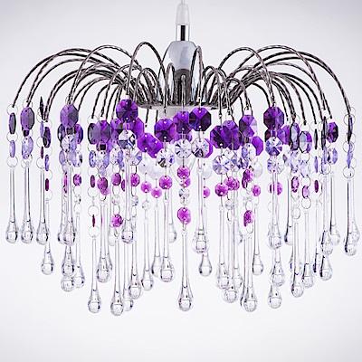 bnatural 鍍鉻噴泉支架紫色壓克力珠吊燈 BNL00041