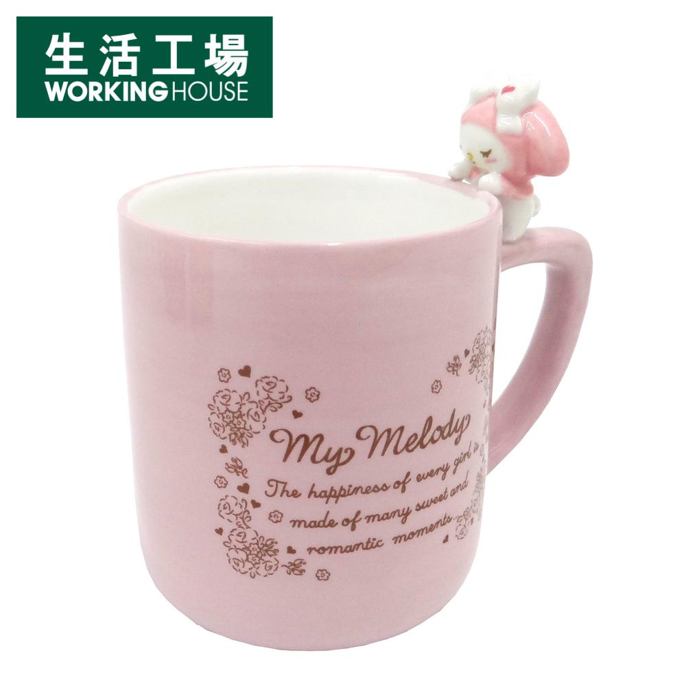 【生活工場】*My Melody公仔瓷杯