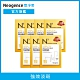 Neogence霓淨思 N3熊果素美白淡斑面膜7入組(共42片) product thumbnail 1