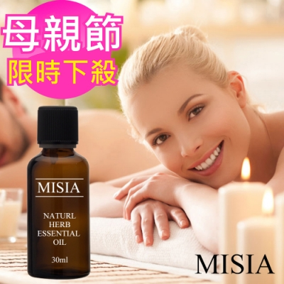 【MISIA】澳洲進口天然茶樹單方純精油(30ml大包裝)