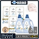台塑生醫 BioLead抗敏原濃縮洗衣精 嬰幼兒衣物專用(2瓶+3包)贈1kg product thumbnail 1