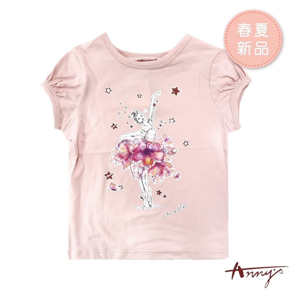 Annys安妮公主-跳舞女伶花卉舞裙春夏款短袖上衣*9328粉紅