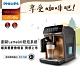 飛利浦 PHILIPS Series 3200 全自動義式咖啡機(金)-EP3246 product video thumbnail