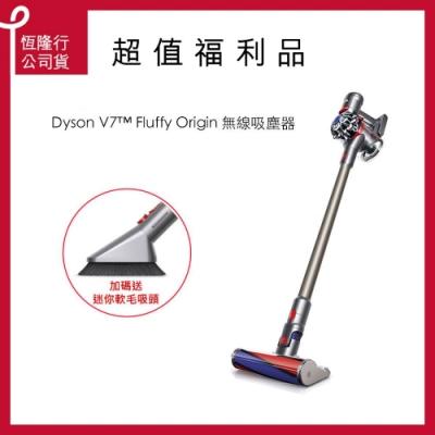 【限量福利品】Dyson V7 SV11 Fluffy Origin無線吸塵器(銀灰)