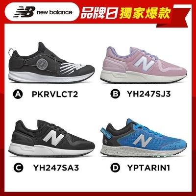 【New Balance】 中性_童鞋4款