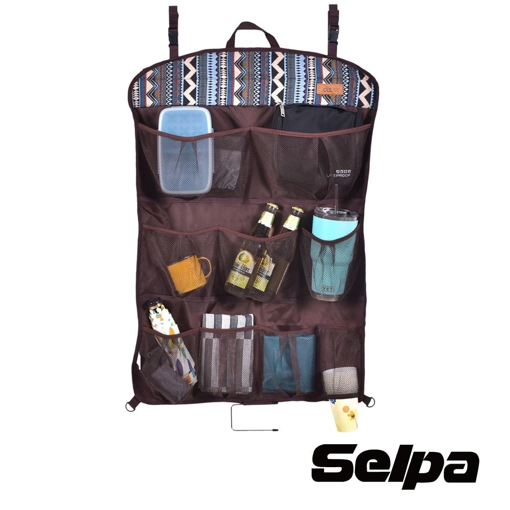 韓國SELPA 民族風多功能收納置物袋/露營/野餐