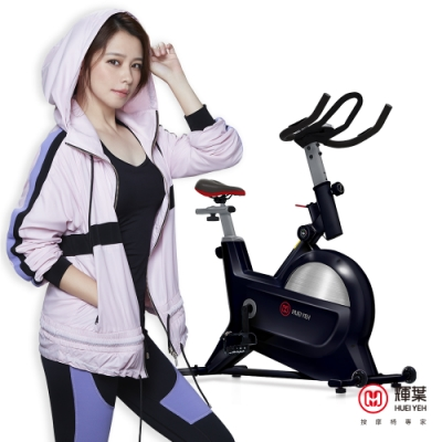 輝葉 創飛輪健身車Triple傳動系統 HY-20151 (騎士黑)
