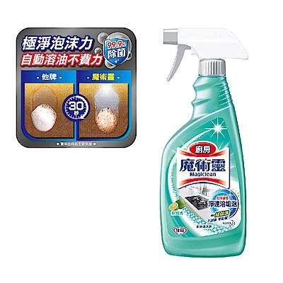 魔術靈 廚房清潔劑 萊姆香 噴槍瓶 (500ml)