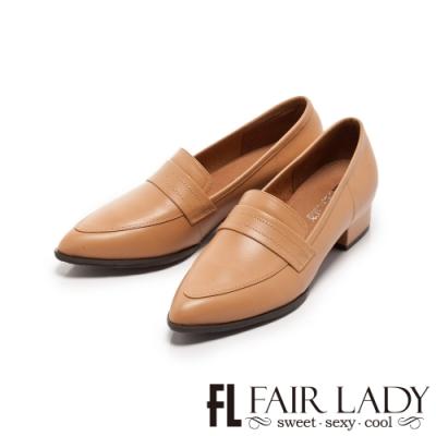 FAIR LADY 學院風真皮樂福尖頭低跟鞋 棕