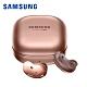 SAMSUNG Galaxy Buds Live R180 真無線藍牙耳機 product thumbnail 1