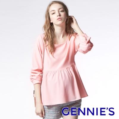 Gennies奇妮-純色前短後長寬版雪紡上衣-粉(C3A14)