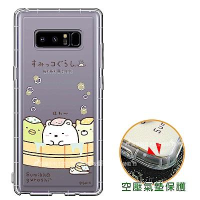 角落小夥伴 Samsung Galaxy Note 8 空壓保護手機殼(溫泉)
