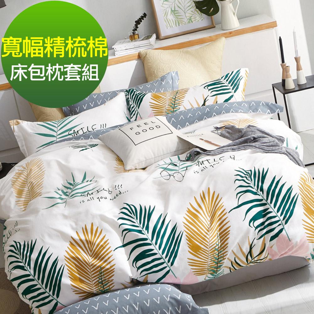 La lune 100%台灣製40支寬幅精梳純棉雙人加大床包枕套三件組 秘密花園