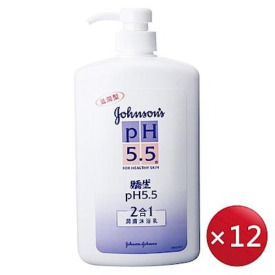 嬌生pH5.5 潤膚沐浴乳(2合1) 1000ml-12入組