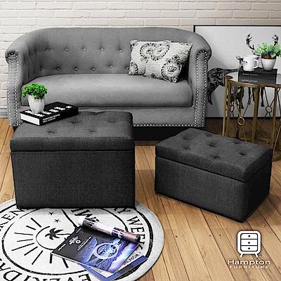 漢妮Hampton-莫里斯拉扣儲物椅凳兩件組-深灰