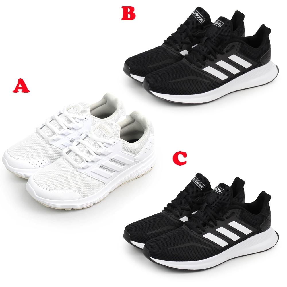 【時時樂限定】Adidas 慢跑鞋 RUNFALCON 男女