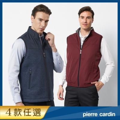 Pierre Cardin皮爾卡登 男裝  保暖休閒雙面穿背心外套(多款任選)