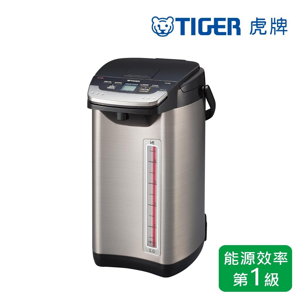 (日本製) TIGER虎牌VE節能省電5.0L真空熱水瓶(PIE-A50R)