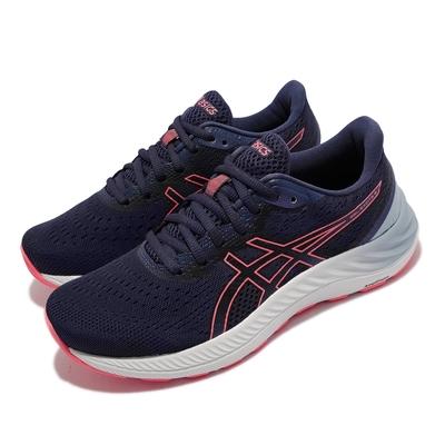Asics 慢跑鞋 GEL Excite 8 寬楦 女鞋 亞瑟士 入門 耐用 支撐 緩衝 亞瑟膠 藍 白 1012A915409
